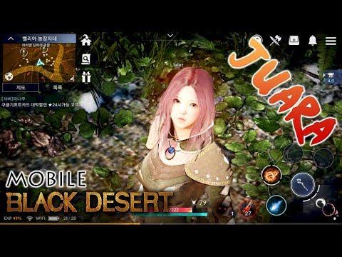 검은사막 모바일 ( Black Desert Mobile )   KASKUS