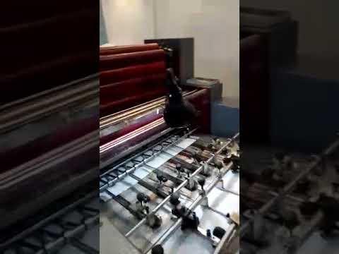 TRFP-1200  Four Color Non-Woven Fabric Flexo Printing Machine