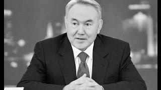 Назарбаев и его преемник