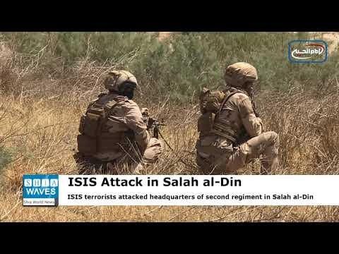 Syria/Iraq update 7/24/2021..Five soldiers of Iraqi army killed and wounded in attack by ISIS terrorists in Salah al-Din