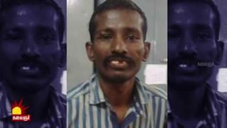 லலிதா ஜுவல்லரியில் 13 கோடி நகைகள் கொள்ளை போனது எப்படி? Epi 44   Kannadi   Kalaignar TV