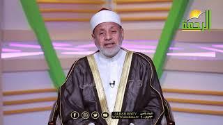 التدبر فى الأيات ح1 الحلقة الثالثة برنامج خواطر قرآنية مع الدكتور محمد عبد الفتاح