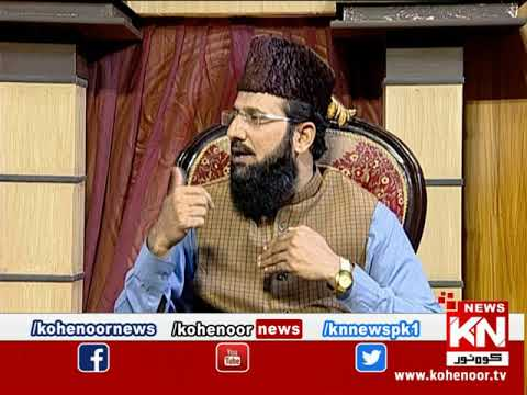 Rahi-e- Falah 23 August 2020 | Kohenoor News Pakistan