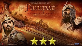 Panipat Movie Review | #TutejaTalks