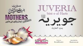 Juveria bint-e-Haris - Mother of believers - Seerat e Ummahat-ul-Momineen - IslamSearch.org