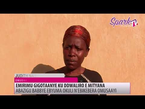 Ebyuma by'eddwaliro e Mityana byabiddwa
