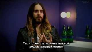 Jared Leto (Artifact Interview part 5) русск.суб.