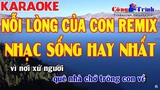 karaoke-noi-long-cua-con-remix-full-beat-nhac-song-cong-trinh-keyboard-truong-giang