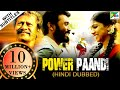 Power Paandi (Dum Lagade Aaj) Full Hindi Dubbed Movie | Dhanush, Rajkiran, Madonna
