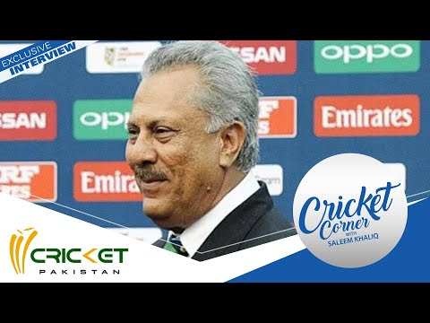 Zaheer Abbas reveals reason behind Haider Ali's dip in form
