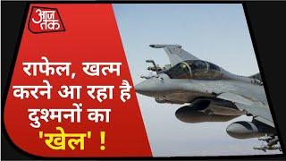 Rafel Fighter Jets आ रहे हैं हिंदुस्तान, समझो दुश्मनों का खेल खत्म !