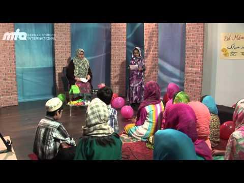 Assalam-o-Aleikum - Id-ul-Adha (Das Opferfest)