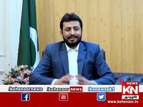 Shiqayat 08 December 2018 | Kohenoor News Pakistan
