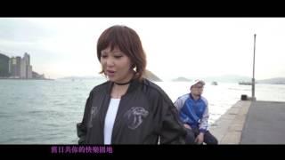 Heyo - 《盛夏的舞》Feat. 衛詩 aka Jill Vidal MV