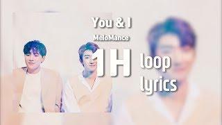 인사 (You & I) 1시간 반복 가사 (1Hour Loop Lyrics)   멜로망스 (MeloMance)