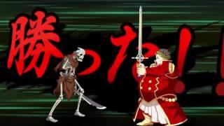 Gaius Julius Caesar  - (Fate/Grand Order) - Fate Grand Order - Julius Caesar [Crocea Mors]