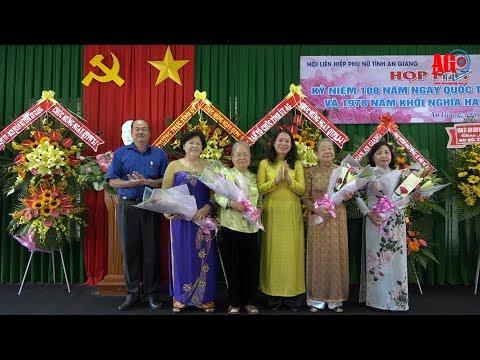 Họp mặt kỷ niệm 108 năm Ngày Quốc tế Phụ nữ 8-3 và 1978 năm Cuộc Khởi nghĩa Hai Bà Trưng