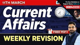 #260 : 11 March 2019 Current Affairs In Hindi | Current Affairs 2019 Questions + Static GK Tricks