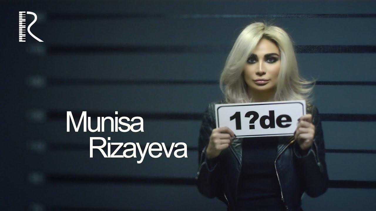 Муниса Ризаева — Бир нима де