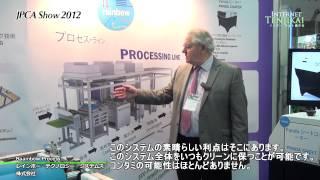 Rainbow Process - Rainbow Technology Systems Limited