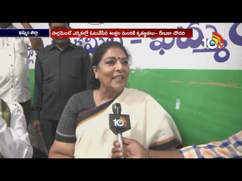 Congress Leader Renuka Chowdhury Face to Face Over Her Defeat in 2019 Elections | 10TV News