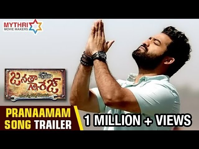 Pranaamam HD Video Song Trailer 2016 | Janatha Garage Video  Songs | NTR | Samantha