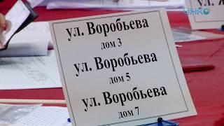 Выборы в Совет депутатов городского округа Луховицы прошли 8 сентября.