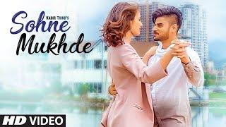 Sohne Mukhde: Kadir Thind (Full Song) Tedi Pagg   Ekraj Kahnuwan   Latest Punjabi Songs 2018