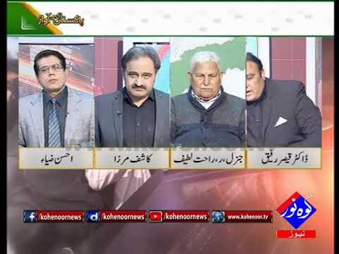 Pakistan Ki Awaaz 01 03 2018
