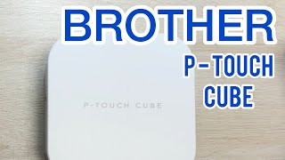 BROTHER P-TOUCH CUBE | Unboxing and Trying it out for the first time