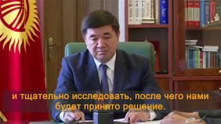 Работы на месторождении Кызыл-Омпол будут приостановлены. Ураан . аыркы жанылыктар