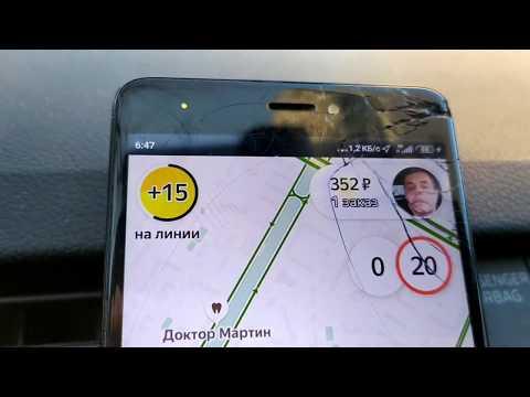Шкода Октавия А7!!!  Яндекс Такси. 4-е апреля суббота. Полный п.....!!! Что с работой в Москве?