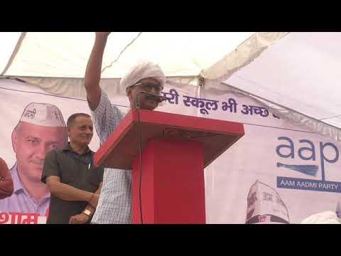 Delhi CM Arvind Kejriwal Addressed at Haryana (Bapora)