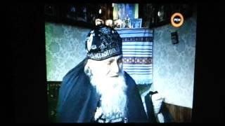 Таємничі слова почаївського старця Зосими...