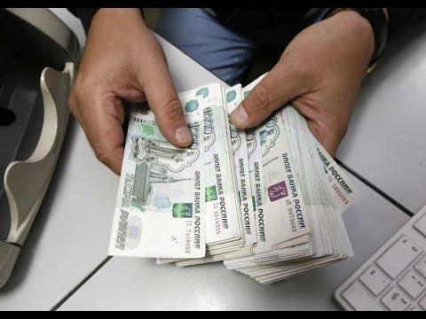 Рейтинг брокеров банки ру