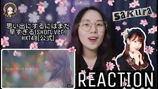 【MV】思い出にするにはまだ早すぎる(Short ver.) / HKT48[公式] - MIYAWAKI SAKURA [THAI REACTION] #เพลงจบการศึกษา #น้องสา