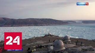 Дания в шоке: Гренландия не продается - Трамп не приедет - Россия 24