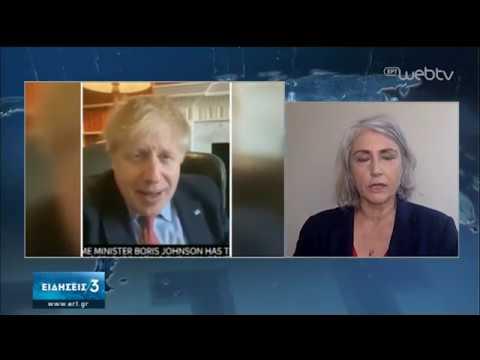 Θετικός ο Βρετανός πρωθυπουργός και ο υπουργός Υγείας   27/03/2020   ΕΡΤ