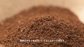【箱に難あり中身で勝負!セール】siroca コーン式全自動コーヒーメーカー