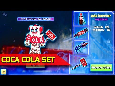COCA-COLA SET - Pixel Gun 3D : New Weapons and Skin | My idea
