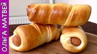Сосиски в Тесте по ГОСТу КАК в ДЕТСТВЕ | Sausage Roll Recipe, English Subtitles