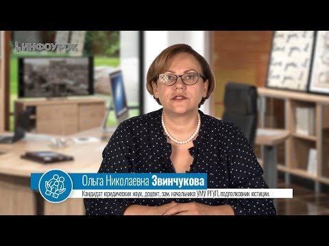 Социальный работник в сфере предоставления социальных услуг