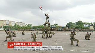 Понад півтисячі призовників присягнули на вірність Україні в Житомирі