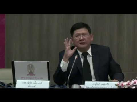 """(PART 3/4) การบรรยายพิเศษเรื่อง การบริหารจุฬาฯ ภายใต้กระบวนทัศน์ใหม่ """"นโยบายประเทศไทย 4.0"""""""