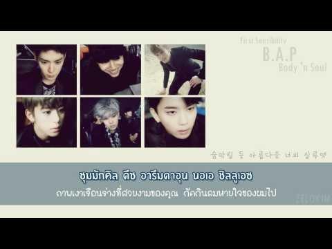 { ThaiSub / Karaoke } B.A.P (비에이피)  - Body 'n Soul