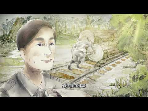 在森林中-嵐山工作站-中文版