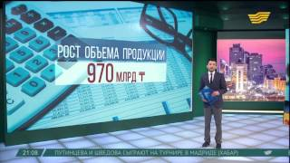 В Казахстане наблюдается рост налоговых поступлений в бюджет