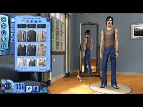 The Sims 3 - Весёлая жизнь (1 серия)