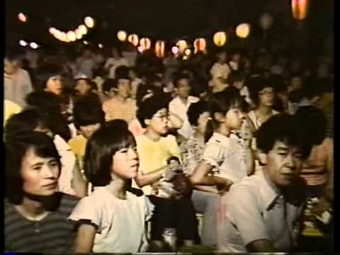 Tsuruzono Elementary School