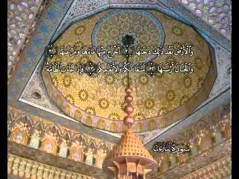Sura Die Ausreisser <br>(Al-Názeat) - Scheich / Mohamad Ayub -
